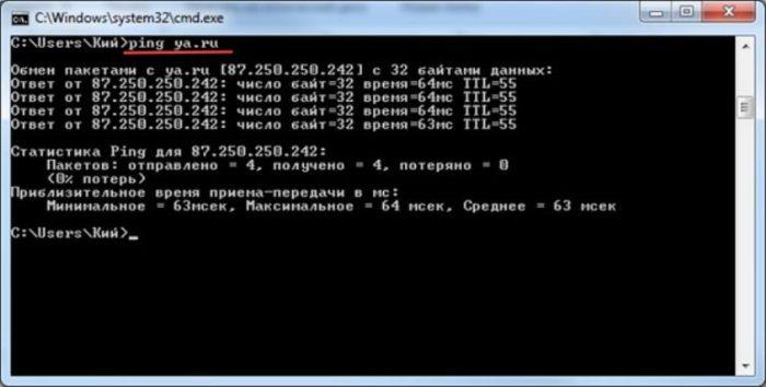 В интерпретаторе вводим ключ «ping [адрес или наименование сайта/сервера]», нажимаем «Ввод» («Enter»)