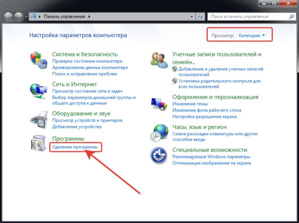 В категории «Просмотр» выбираем значение «Категория», находим раздел «Программы», ниже нажимаем на ссылку «Удаление программы»