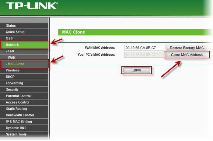В настройках роутера открываем раздел «Network», затем подраздел «MAC Clone», нажимаем на кнопку «Clone MAC Address», далее «Save»