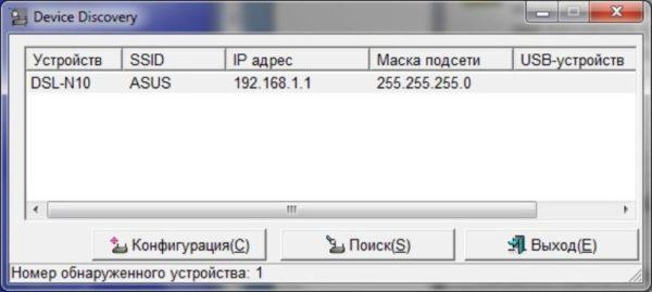 В окне программы «Device Discovery», устройство определится автоматически, если оно не обнаружено, нажимаем «Поиск»