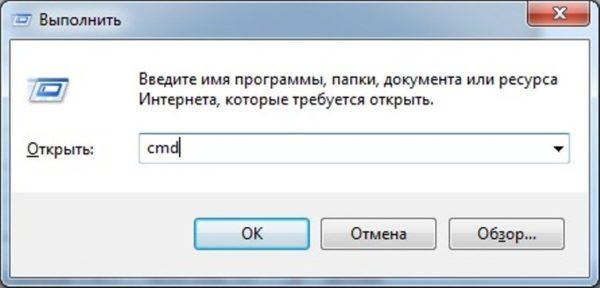Вызываем обработчик команд сочетанием клавиш «Win+R», вводим команду «cmd», нажимаем «Enter»