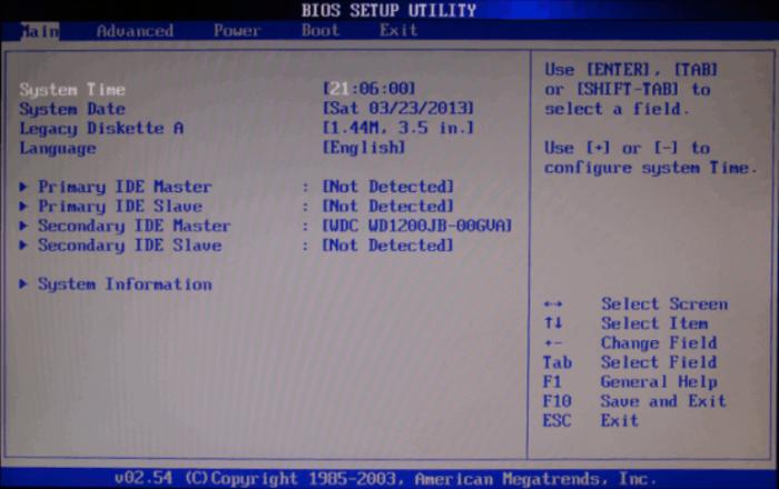 Главная страница BIOS