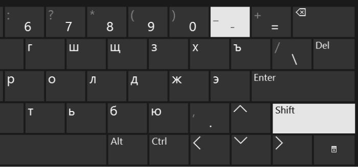 Как сделать линию на клавиатуре 592