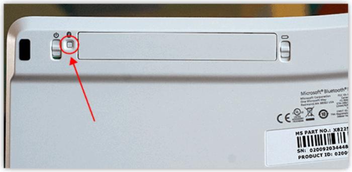 Нажимаем на клавиатуре специальную кнопку, отвечающую за сопряжение