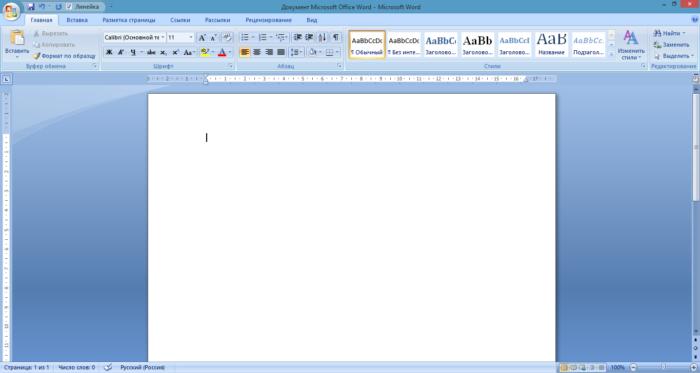 Открываем новый документ, ставим курсор мышки вначале первой строки
