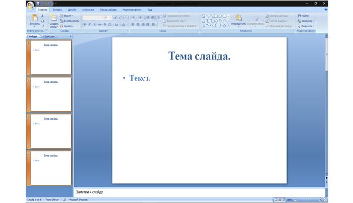 Выбираем нужный документ «Word»