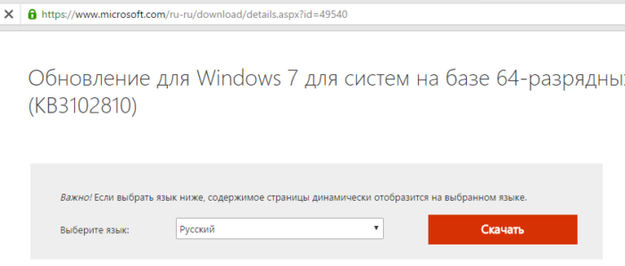 Выбираем язык «Русский», нажимаем «Скачать», запускаем установочный файл, следуем инструкции установки