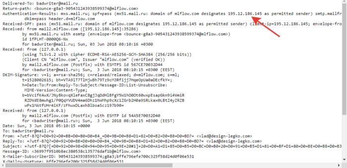 На открывшейся странице указан ip адрес пользователя
