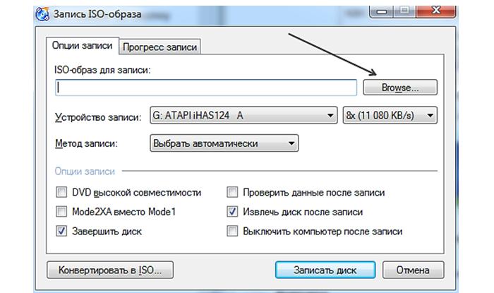 Нажимаем на кнопку «Browse», что бы открыть файл с образом системы Виндовс 10