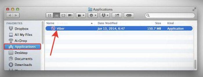 Открываем папку и запускаем установочный файл Вайбера