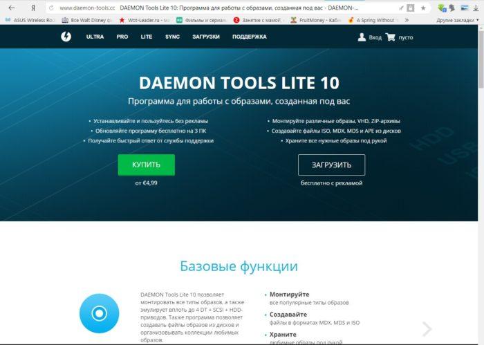 Переходим на официальный сайт DAEMON TOOLS LITE