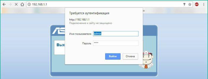 Проходим авторизацию, вводим логин и пароль