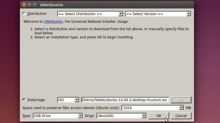 Создаем загрузочный диск (CD или DVD) или загрузочную flash карту, или диск