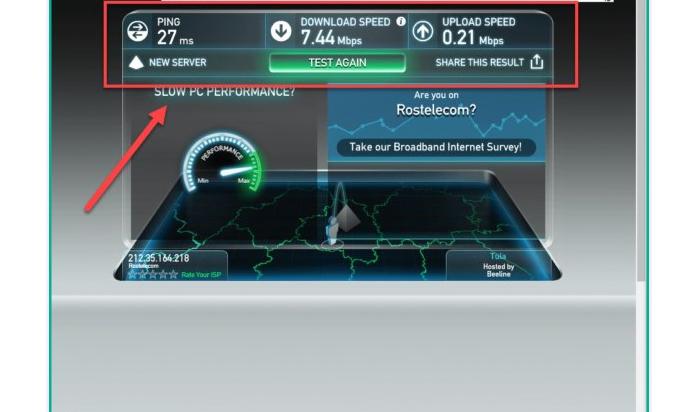 Сверяем скорость интернета