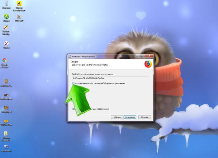 Убираем галочку возле «Использовать Firefox как мой веб-браузер по умолчанию»