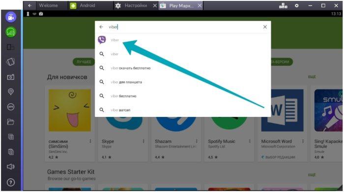 В Google Play в строке поиска вводим название приложения Viber