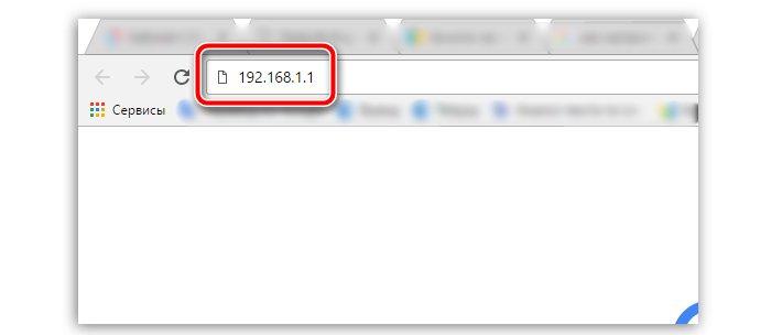 В адресной строке браузера вводим 192.168.1.1