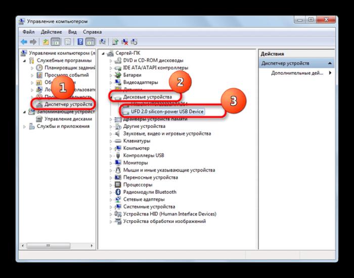 В подразделе «Дисковые устройства» кликаем дважды по названию носителя