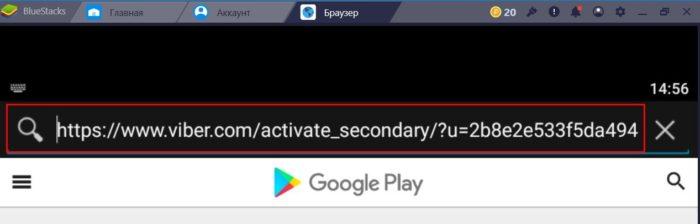 В поисковик браузера вставляем скопированную ссылку, нажимаем «Enter»