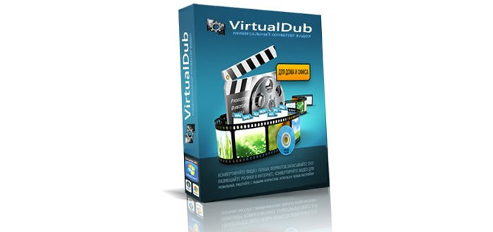 Видеоредактор VirtualDub