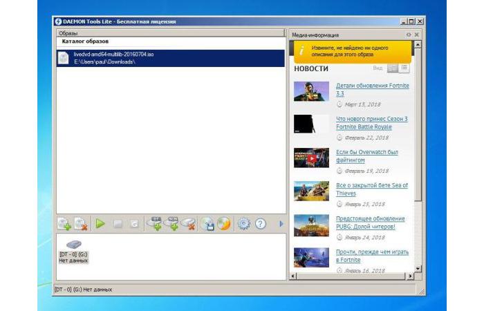 Выбираем пункт «Добавить образ» и выбираем нужный файл в стандартном окне-проводнике