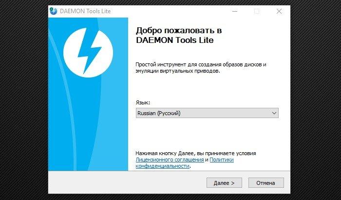 Выбираем русский язык