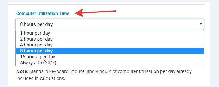 Выбираем время использование компьютера