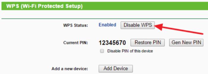Для защиты соединения сети отключаем WPS