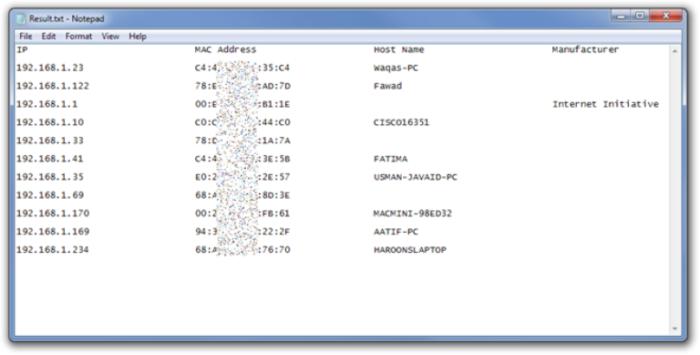 Открываем файл с Мак-адресами и выбираем подходящий