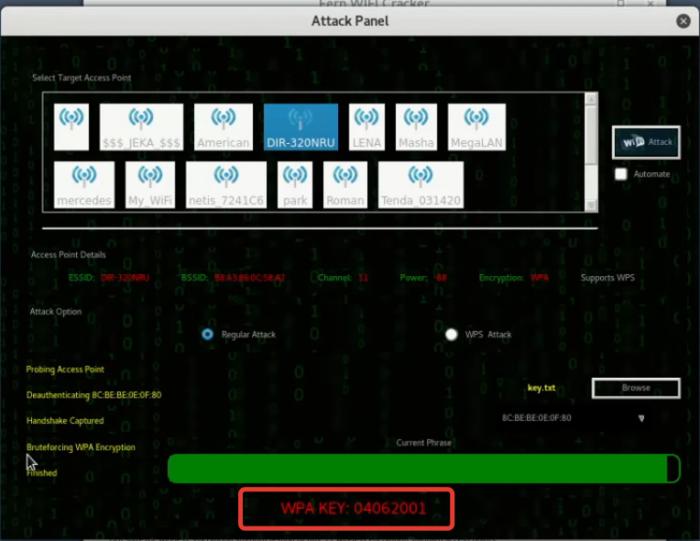 Под строчкой «Finished» находим пароль от выбранной сети