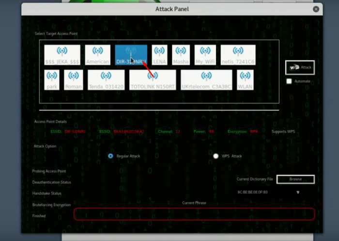 Щелкаем по нужной сети левой кнопкой мышки в разделе «Select Target Access Point»