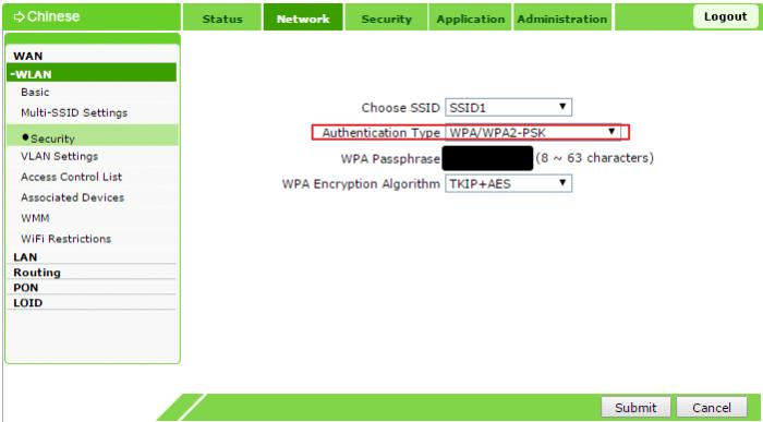 Устанавливаем шифрование WPA2