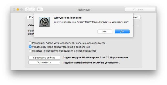 Уведомление от App Store о наличии обновления приложения