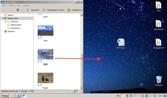 В окне Яндекс.Диска щелкаем по файлу левой кнопкой мыши и, не отпуская перетаскиваем его на рабочий стол компьютера